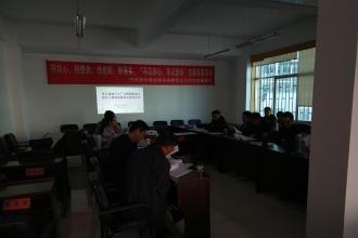 关于祥云县城三水厂及管网配套工程  水土保持设施验收的公示 ... ... ... ...