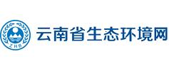 云南生态环境网